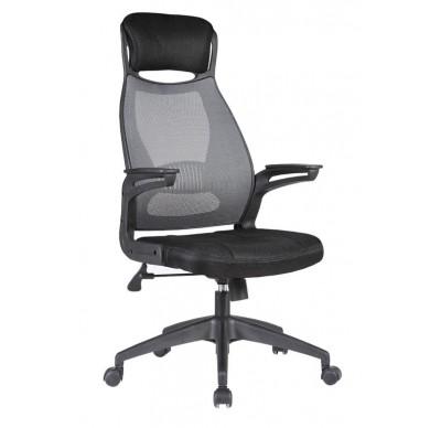 Krzesło Pracownicze